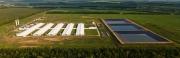 Промышленные котлы Bosch и Buderus поставлены на предприятия группы компаний «АГРОЭКО» Фото №2