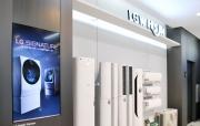 LG SIGNATURE: изящный дизайн и новейшие технологии Фото №3