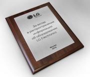 LG Electronics провела конференцию для специалистов в области промышленного кондиционирования Фото №7