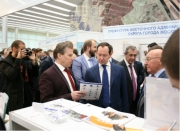 АДЛ на выставке «Москва — энергоэффективный город» Фото №1