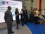 Журнал С.О.К. – соорганизатор III Всероссийского конкурса реализованных проектов ENES-2016 Фото №2