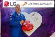 Космические инициативы добра LG Electronics в 2016 году