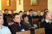 Компания МКТ rus провела конференцию Фото №1