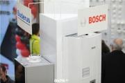 Краснодарский дилер Bosch и Buderus открыл филиал в Ереване Фото №1
