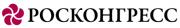 В мероприятиях Российской энергетической недели примут участие около 8000 человек Фото №1