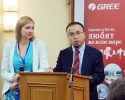 Топ-менеджмент GREE впервые посетил Россию Фото №1