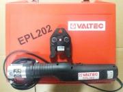 Новый электрический пресс-инструмент VALTEC Фото №1
