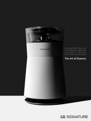 LG Electronics официально презентует премиальный бренд Фото №4