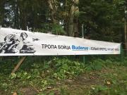 Buderus принял участие в ежегодном слёте партнёров компании «Хогарт» Фото №5