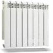 Onda bimetallic radiators