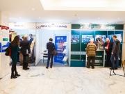 В рамках конгресса пройдет юбилейная V выставка энергоэффективных технологий и материалов Фото №1