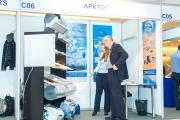 В рамках конгресса пройдет юбилейная V выставка энергоэффективных технологий и материалов Фото №2