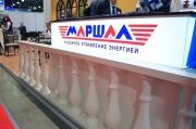 «ТД «МАРШАЛ» приглашает на выставку Aquatherm 2018