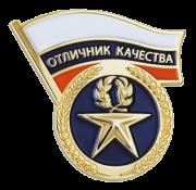 АО «ПОЛИКРАФТ ЭНЕРГОМАШ» стал победителем федерального этапа конкурса всероссийской программы '100 лучших товаров России».