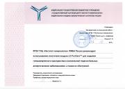 Российские ученые оценили очистители воздуха LG PuriCareTM Фото №1