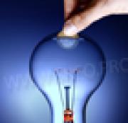 Russian-German energy forum