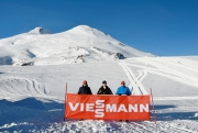 Гора Эльбрус, энергетический проект высота 4200м.  Фото №8