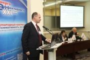 Завершил работу XIV Международный конгресс «Энергоэффективность. XXI век. Фото №4
