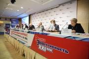 Завершил работу XIV Международный конгресс «Энергоэффективность. XXI век.