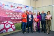 Футбольный День донора LG и «Эльдорадо» Фото №5