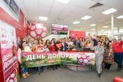 Футбольный День донора LG и «Эльдорадо» Фото №6