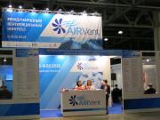 Материалы Вентиляционного конгресса AirVent 2018