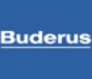 Изменения в региональных офисах Buderus