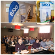 Новый цикл конференций для партнеров ООО 'БДР Термия Рус'
