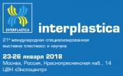Clivet и выставка Интерпластика 2018 Фото №1