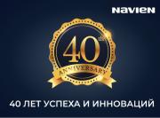 KD NAVIEN отмечает 40 лет со дня основания завода в Сеуле Фото №1