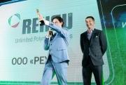 Компания REHAU стала лауреатом национальной премии 'Спорт и Россия' Фото №2