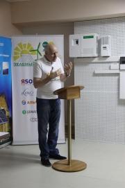 Первый Фестиваль специалистов альтернативной энергетики Фото №6