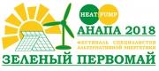 Первый Фестиваль специалистов альтернативной энергетики Фото №1