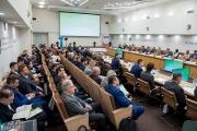 Конференция 'Финансирование проектов по энергосбережению и ВИЭ' Фото №2