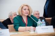 Конференция 'Финансирование проектов по энергосбережению и ВИЭ' Фото №1