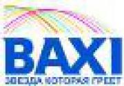 Горячая телефонная линия BAXI