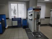 В Кемерове откроется новый сервисный центр «Бош Термотехника» Фото №2