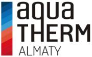 Выставка Aquatherm Almaty - 2018
