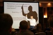 Ежегодная конференция по маркетингу ООО 'БДР Термия Рус' для официальных дистрибьюторов Фото №8