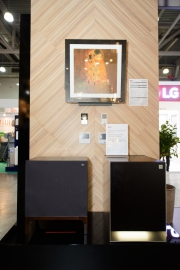 Компания LG Electronics на ПИР ЭКСПО 2018 Фото №3