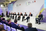 Российская энергетическая неделя: будущее за умным энергоснабжением