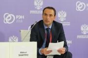 Российская энергетическая неделя: будущее за умным энергоснабжением Фото №1