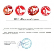 Grundfos — Марка №1 в России Фото №1
