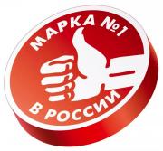 NAVIEN во второй раз стал обладателем премии «Марка №1 в России»