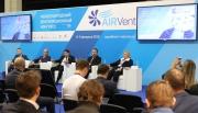 Международный вентиляционный конгресс AirVent