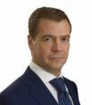 Президент России Дмитрий Медведев отметил высокий профессионализм специалистов ЭСИХ