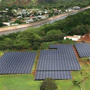 Солнечная станция DuPont на Гавайях