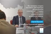 Результаты развития ВИЭ в России на ARWE 2019 Фото №3