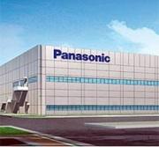 Подразделение Panasonic закроет три завода и уволит 800 сотрудников