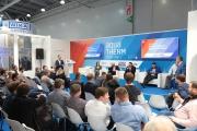Первые итоги Aquatherm Moscow 2019: рекордная посещаемость за всю историю выставки Фото №3
